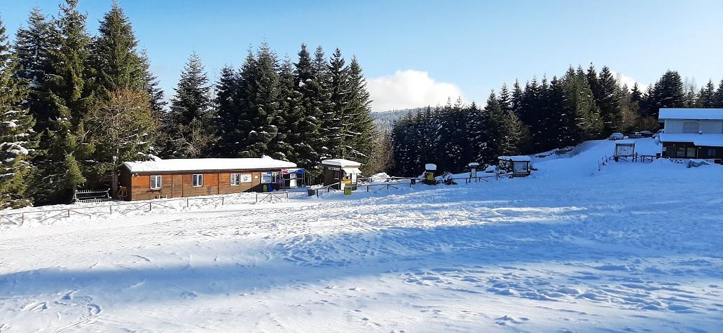 Наем ски сноуборд локация при Рилски езера