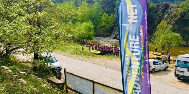 Информация за първо рафтинг спускане