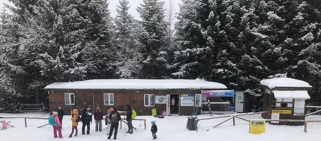 Ски Сноуборд училище рилски езера